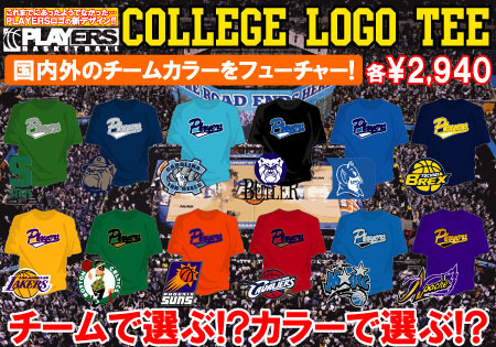 college_logo_tee_pop.jpg