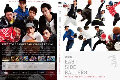esb_dvd.jpg