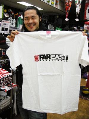 fareast_tee_bee.jpg