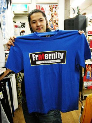 fratanity_logo_bee.jpg