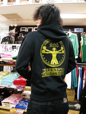 fsb_final_hoodie_ishii.jpg