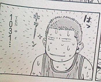ha_tensai_1031.jpg