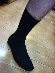 jordan_brand_socks_nagasa.jpg