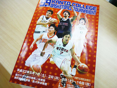kantoucollege_katarogu.jpg