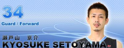 kyousuke_setoyama.jpg