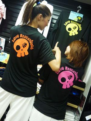 love_and_skull_model05.jpg