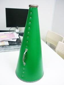megaphone_green_big.jpg