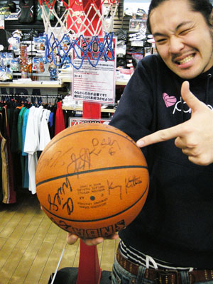 nba_signeture_ball.jpg