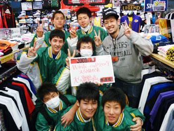 ooita_maizuru.jpg