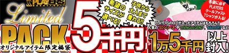 orijinaru50002.jpg