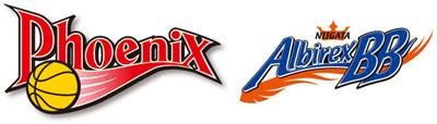 phoenixvsalbirexbb_logo.jpg