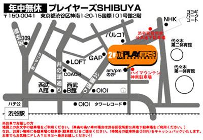 players_map_chuushajou.jpg
