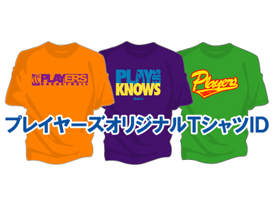 players_original_tee_id.jpg