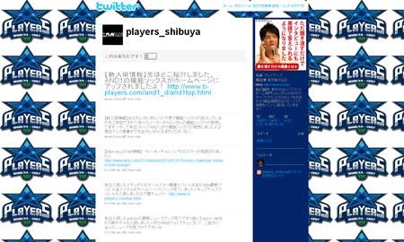 players_twitter.jpg