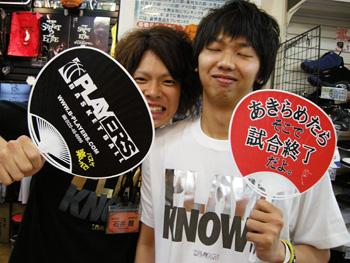 players_uchiwa_ura_omote.jpg