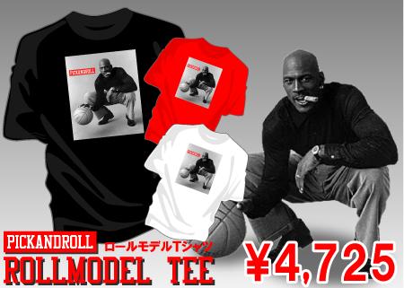 pr_rollmodel_tee_pop.jpg