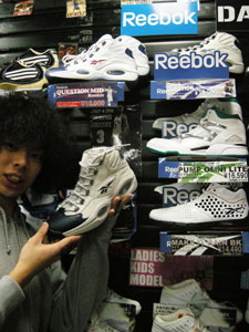 reebok_shoes.jpg