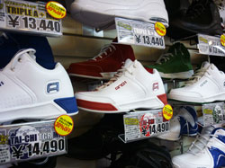 sale_shoes_and1.jpg
