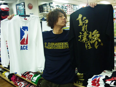sd_new_longsleeve2010.jpg