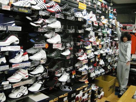 shoes_coner.jpg
