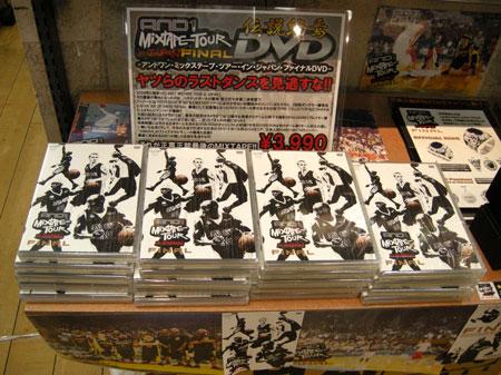 taichi12.jpg