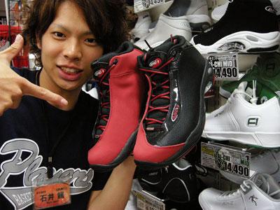 taichi_black_red_fukkoku.jpg