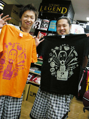 yohei_tee_ltd_color.jpg