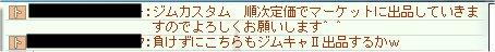 091212_03.jpg