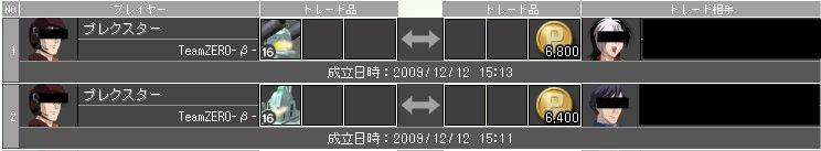 091212_04.jpg