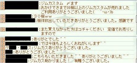 091212_05.jpg