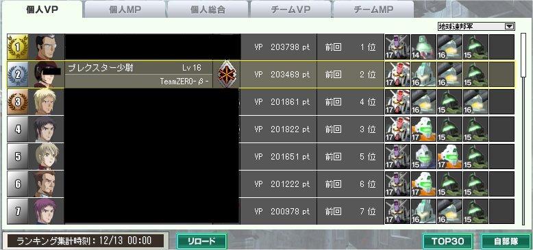 091213_vp1.jpg