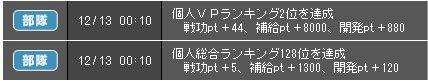 091213_vp2.jpg