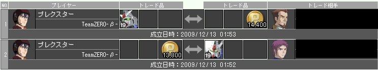 091214_04.jpg