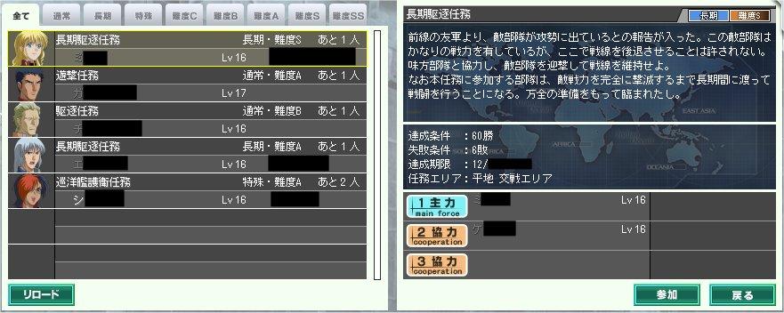 091214_18.jpg
