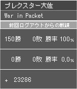 100518_01.jpg