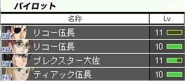 100518_03.jpg