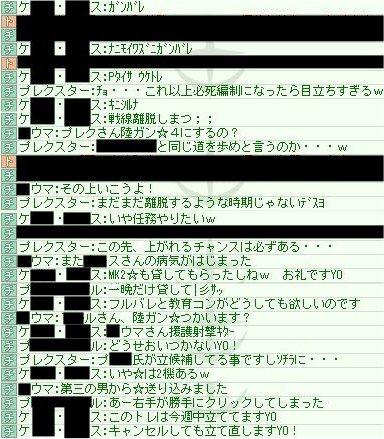 100518_04.jpg
