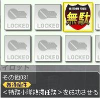 100518_08e.jpg