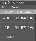 100519_01.jpg