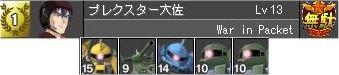 100522_10.jpg