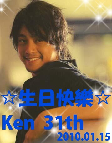 Ken-31th