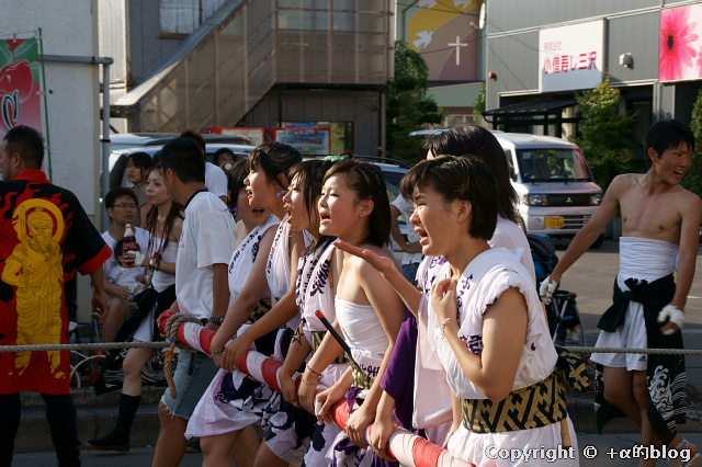 dashihiki10-06_eip.jpg