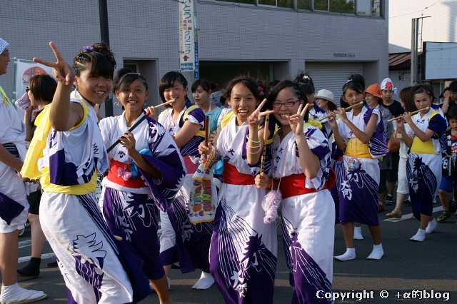 dashihiki10-11_eip.jpg