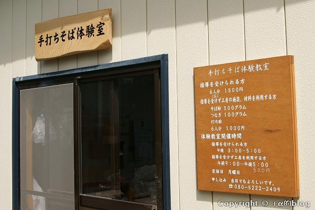 fuku1009d_eip.jpg