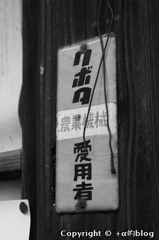 furumaki10mm_eip.jpg