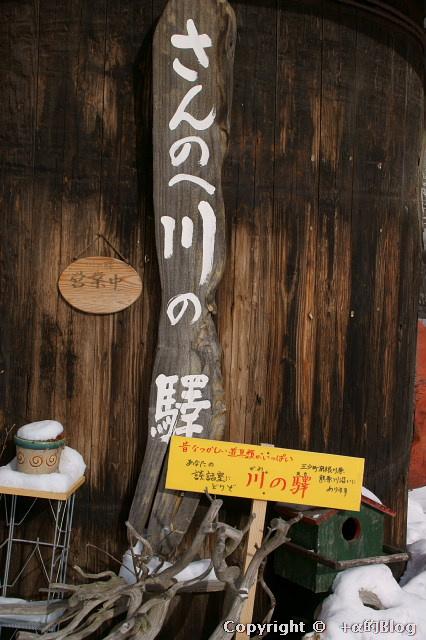 kawanoeki10b_eip.jpg
