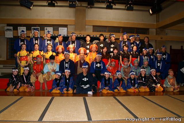 konakano-enburigumi2010_eip.jpg