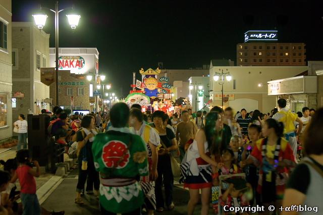 misawa10-15_eip.jpg