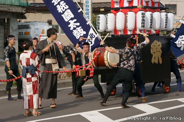 misawa100821-05_eip.jpg