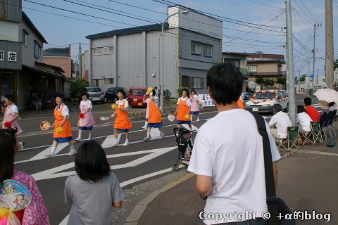 misawa100821-08_eip.jpg